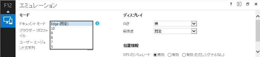 Baidu IME_2014-6-12_10-52-29