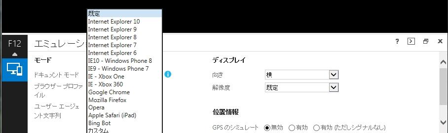Baidu IME_2014-6-12_10-52-53