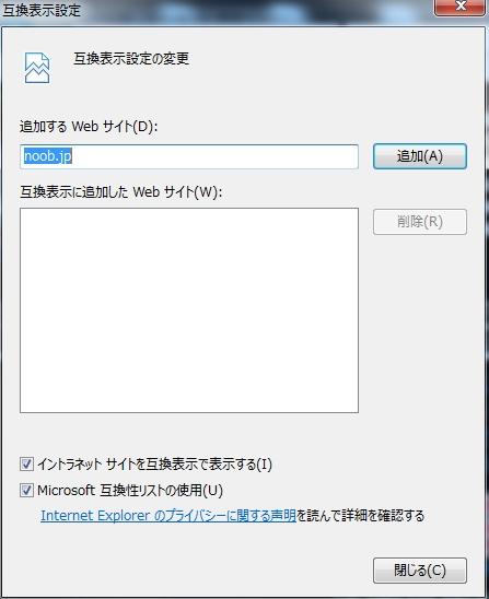 Baidu IME_2014-6-12_11-57-0