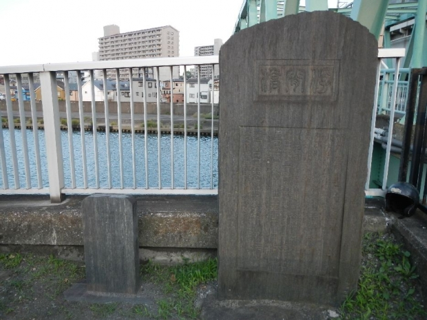 うきま碑 (1)