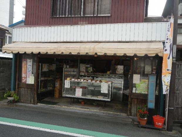吾妻屋 (1)