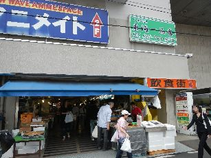 仙台風景 (1)