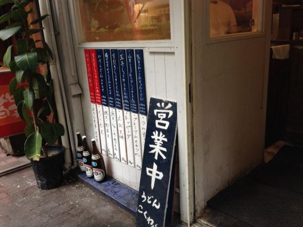 こくわがた (5)