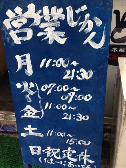 こくわがた (6)