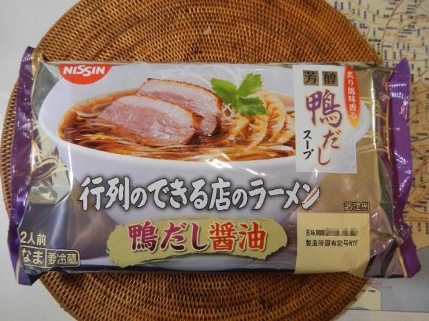 鴨出汁醤油ラーメン (1)