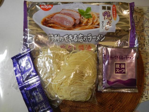 鴨出汁醤油ラーメン (2)