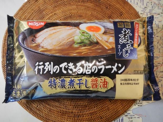 特濃煮干醤油 (1)