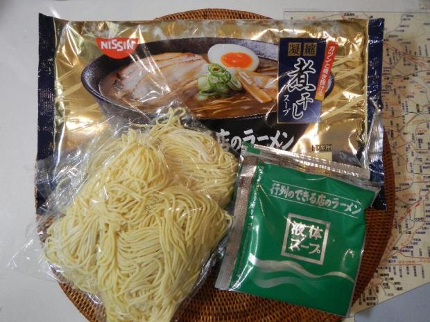 特濃煮干醤油 (2)