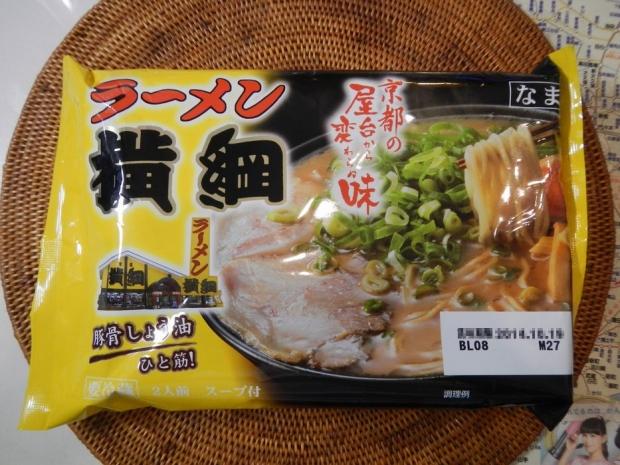 横綱@生麺 (1)