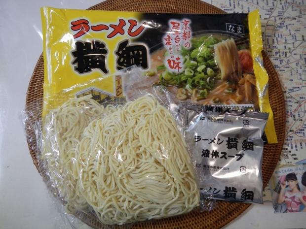 横綱@生麺 (2)