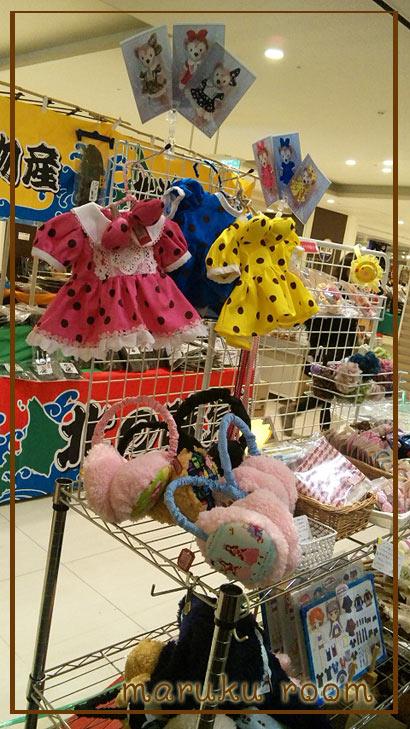2014夢市場inモリシア1
