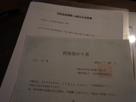 R0047447 のコピー