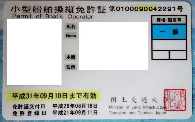 DSC02018_20140824100552952.jpg