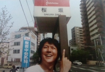 桜坂バス停2