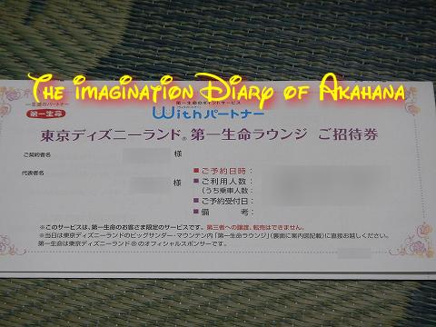 DSCN0113-2.jpg
