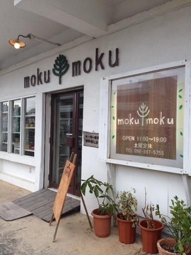 沖縄インテリア家具屋