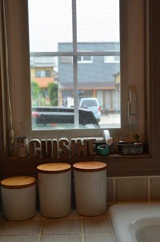 キッチン窓模様替え