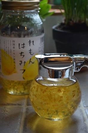 蜂蜜レモンディスペンサー
