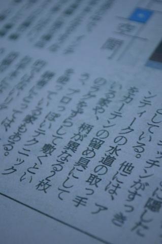 ヤコブセンdesign letters