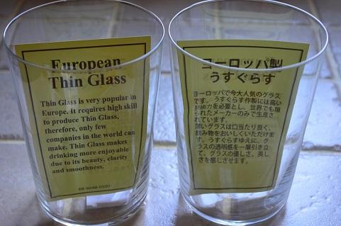 ダイソーうすはりグラス