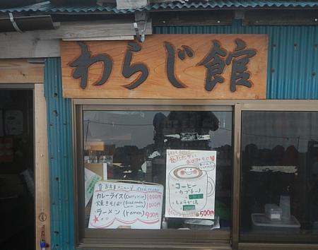 201409_fujisan_gotenba_09.jpg