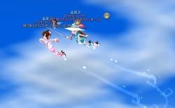 2014-02-24 恋咲島イベント カップル飛行
