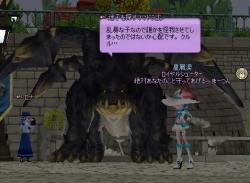 2014-02-27 ドラゴン育成イベント