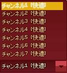 2014-04-10 かいてき
