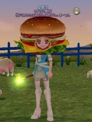 2014-04-27 ハンバーガー