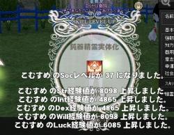 2014-04-28 精霊実体化R7
