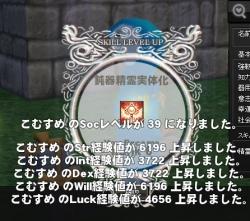 2014-05-03 精霊実体化R6