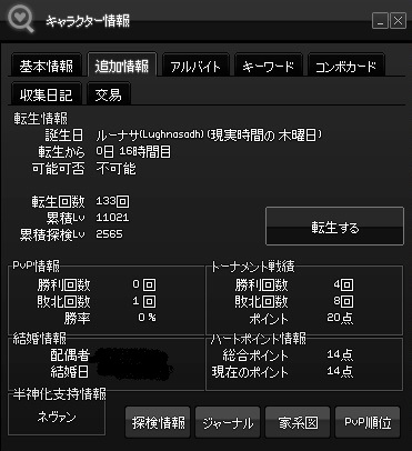 2014-05-06 累積11k