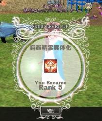 2014-05-12 精霊実体化R5