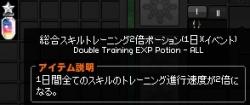 2014-06-11 じゃんけん300回