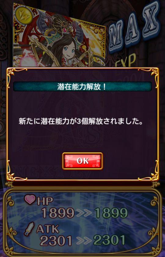 20140320-04.jpg