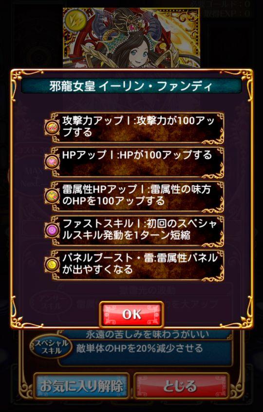 20140320-06.jpg