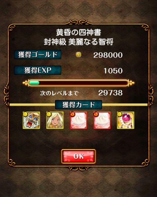 20140328-09.jpg