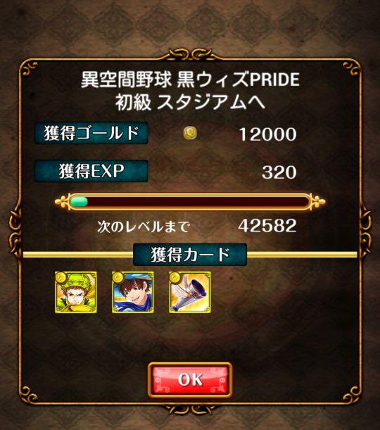 20140630-05.jpg