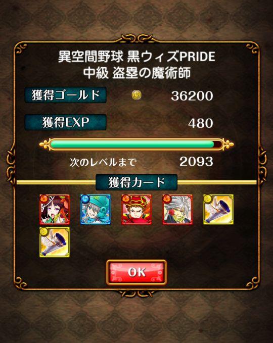 20140630-06.jpg