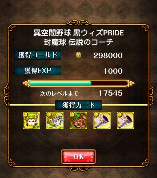 20140630-08.jpg
