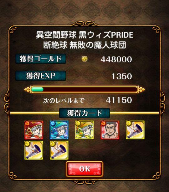 20140630-11.jpg