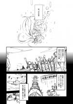 140503砲雷撃コピー誌_006