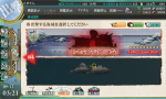 screenshot-201409130321490982.png