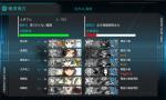 screenshot-201409130445170106.png