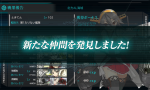 screenshot-201409130445260904.png