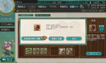 screenshot-201409171935430687.png