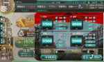 screenshot-201409270037570588.png
