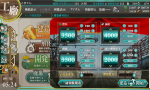 screenshot-201409300524350169.png