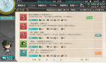 screenshot-201410110900220592.png