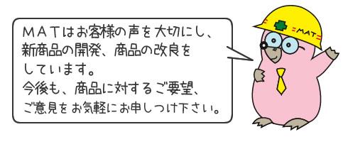 20140228_3.jpg